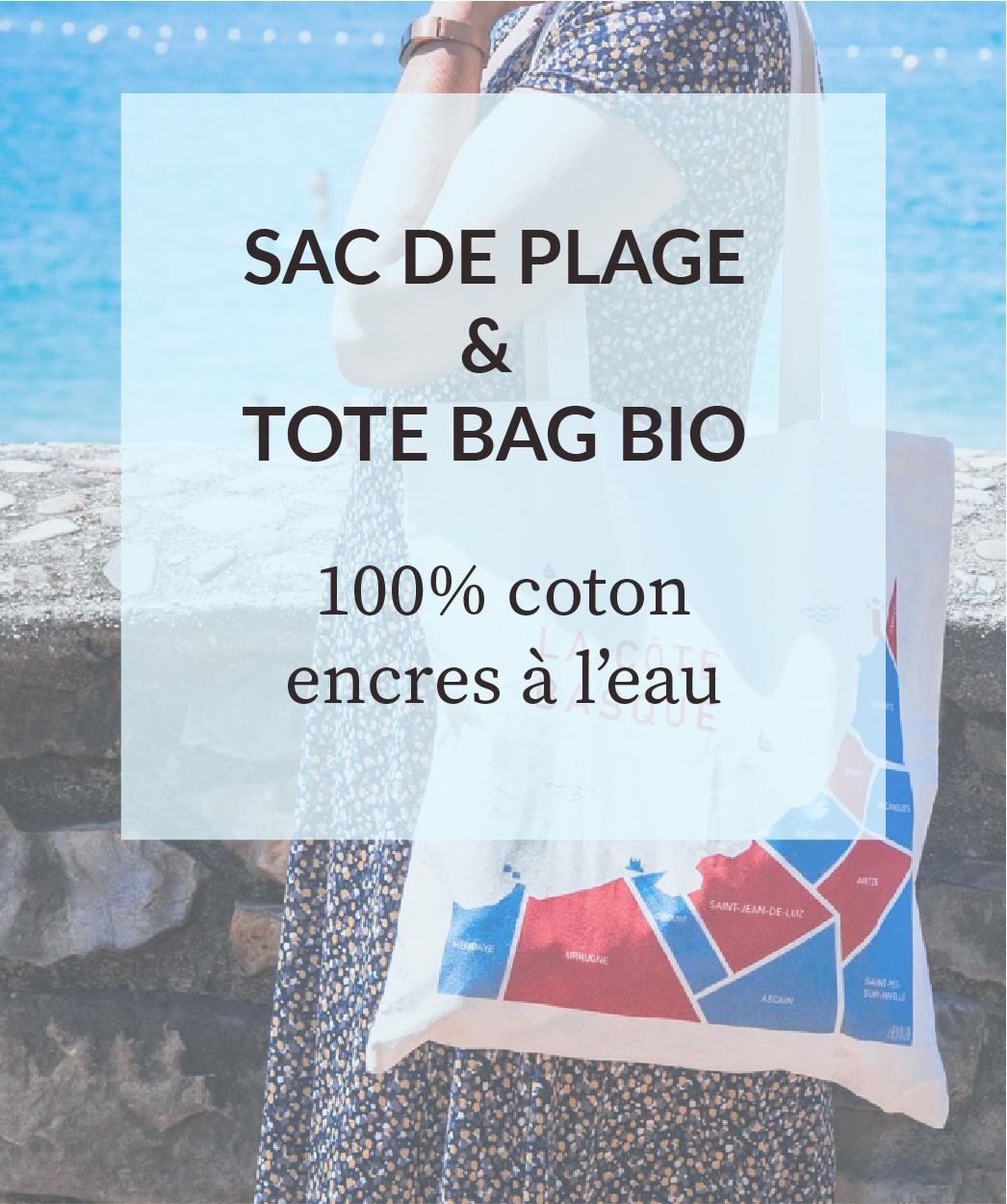 sac@2x-100